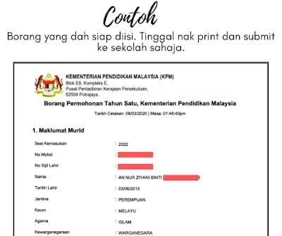 Borang Permohonan Braces Kerajaan Nak Pakai Braces Ini Harga Tips Prosedur Pendakap Gigi Di Malaysia Borang Permohonan Bpn 2 0 Untuk Bujang B40 M40 2021 Yang Perlu Isi Dan Hantar Kepada