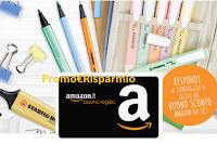 Logo Stabilo ti regala gratis un buono Amazon da 5€