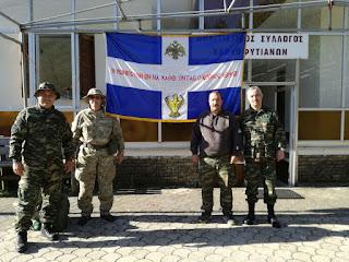 Άσκηση Μακεδονομάχος 2018 με συμμετοχή από τον Σύλλογο Εφέδρων Αξιωματικών Πιερίας
