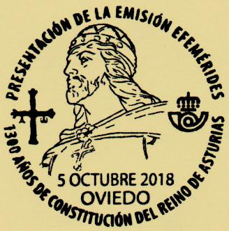 Matasellos de presentación del sello del 1300 aniversario del Reino de Asturias