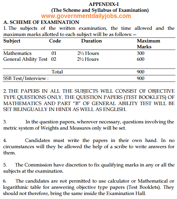 NDA-NA-Exam-Pattern Online Form Of Government Job In Delhi on