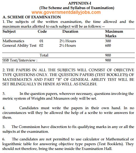 NDA-NA-Exam-Pattern Online Application Form B Ed on 941 quarterly tax, blank w2, civil service pds, printable 9 employment, tax credit, irs tax, nj state tax, pennsylvania state tax, california state tax, print w2, income tax,