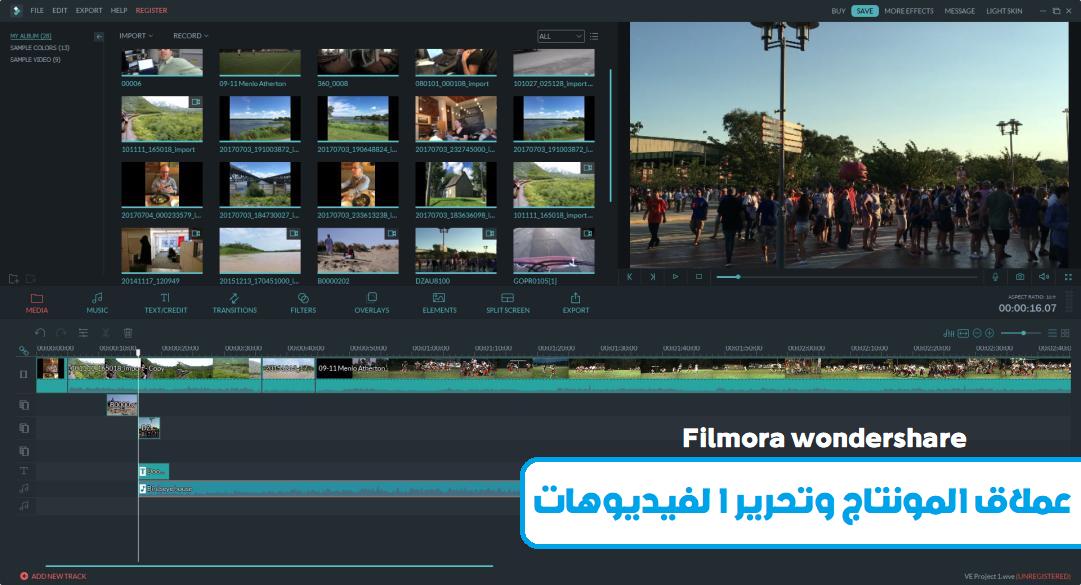 تحميل برنامج filmora مع الكراك 2020