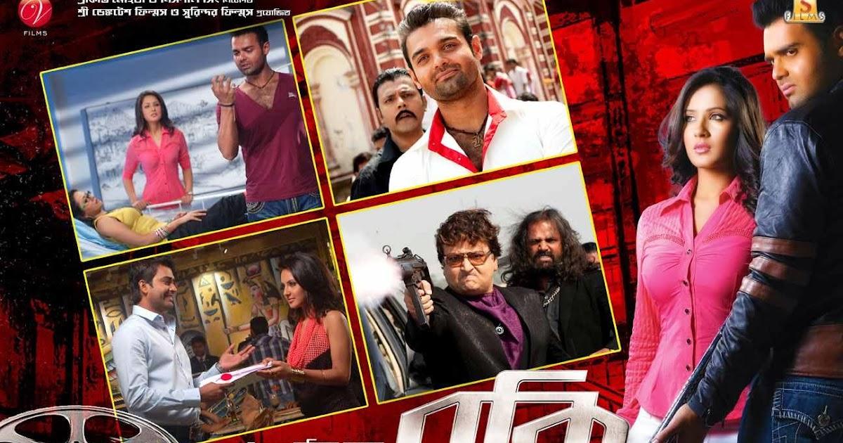 Hero no 1 bangla movie / Gate forum test series free download