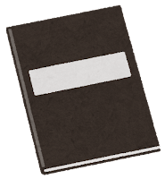 本・冊子のイラスト(黒)