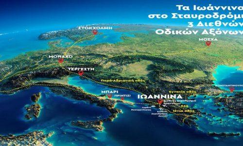 Η αναγκαιότητα της επέκτασης της Ιόνιας οδού μέχρι το συνοριακό σταθμό της Κακαβιάς και η σύνδεσή της με τον Διευρωπαϊκό οδικό άξονα των Δυτικών Βαλκανίων συνεχίζει να αποτελεί διακαή πόθο απανταχού των Ηπειρωτών. Αυτό γίνεται εύκολα αντιληπτό και από τις αδιάκοπες προσπάθειες των φορέων και των αυτοδιοικητικών να επαναφέρουν το θέμα της σύνδεσης στο «τραπέζι» και να κρατούν την κατασκευή του άξονα ψηλά στην ατζέντα των διεκδικήσεων της περιοχής.