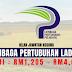 Jawatan Kosong Lembaga Pertubuhan Peladang Malaysia ~ Kelayakan Minima PMR/PT3/SPM