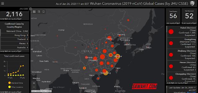 معرفة الأماكن التى ينتشر بها فيروس كورونا coronavirus الخطير المنتشر حول العالم