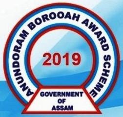 Anundoram Borooah Laptop Award Scheme 2019
