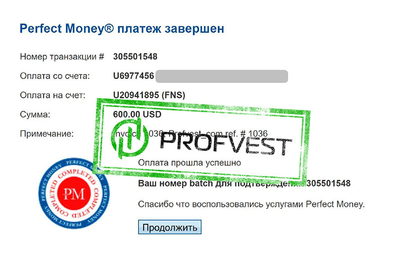 Депозит в FNS Company