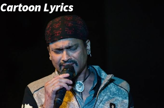 Gaane Ki Aane Lyrics - Zubeen Garg Assamese Song