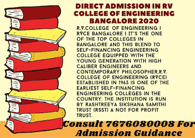 Direct Admission in RV College of Engineering Bangalore 2020