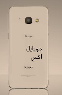 سعر سامسونج جالاكسي فيل Samsung Galaxy Feel في السعودية اليوم