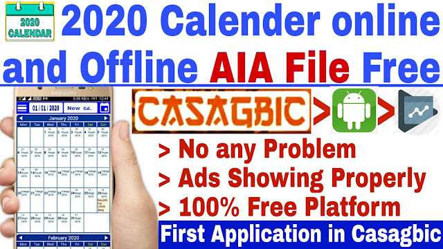2020 Calendar Application AIA File