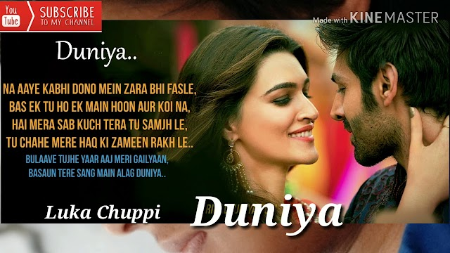 Duniya Song Lyrics Akhil Duniya Lyrics in English