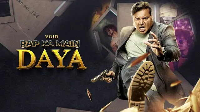 Rap Ka Mai Daya Lyrics - Void