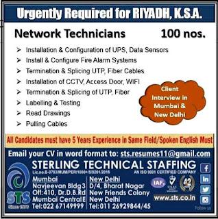 Network Technicians required for Riyadh KSA