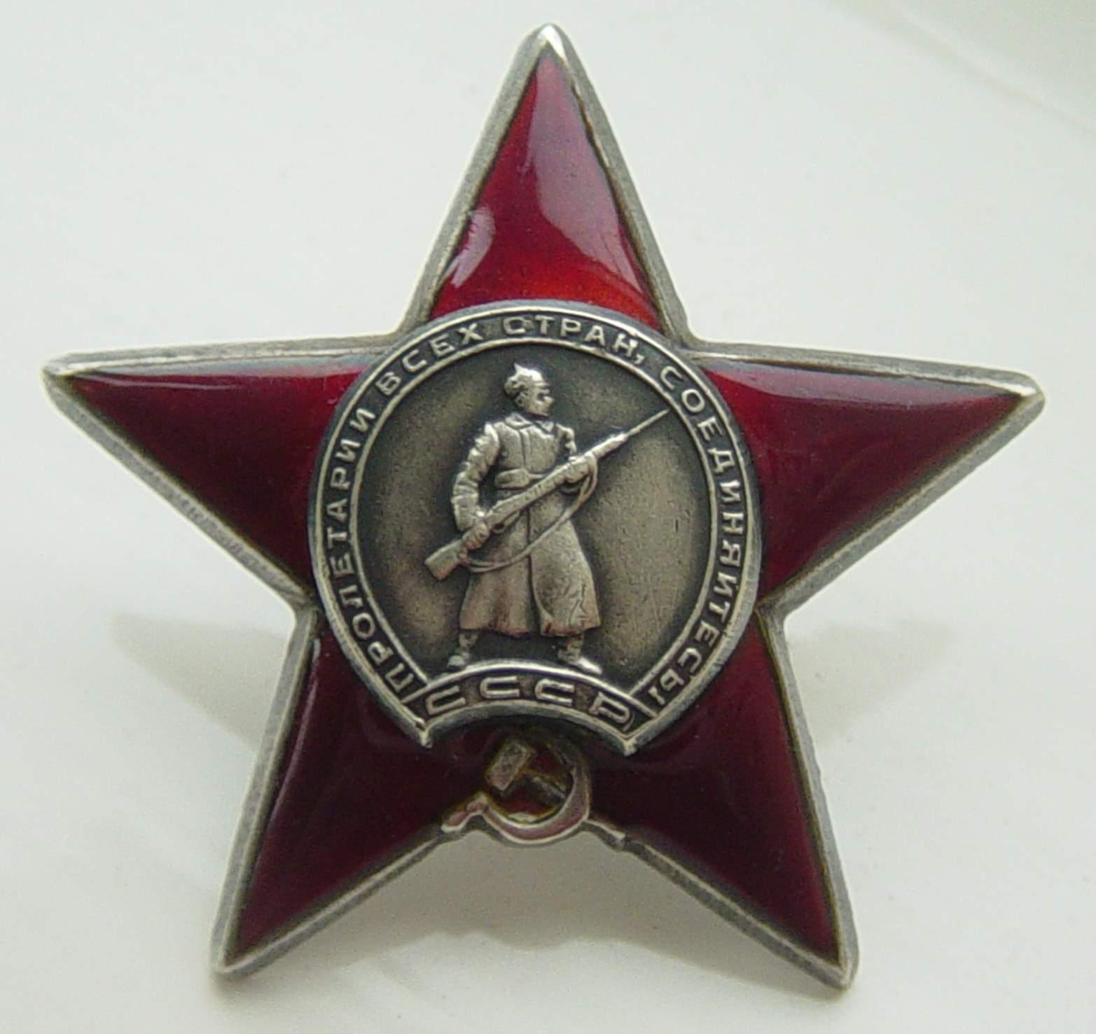 Swastika in Soviet Russia 7