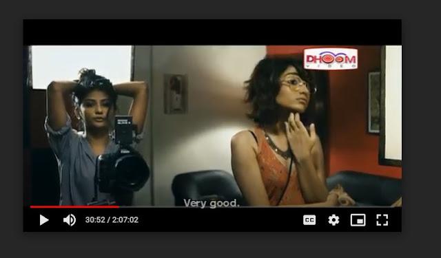 বেডরুম ফুল মুভি (২০১২) | Bedroom Full Movie Download & Watch Online | Thenewevents