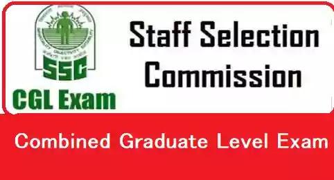 SSC CGL New Syllabus 2020