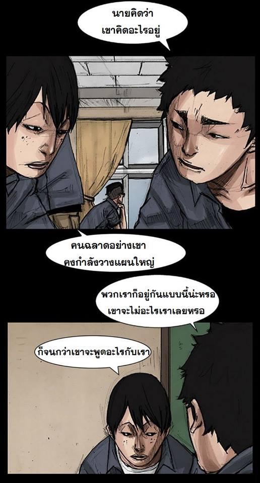 Dokgo - หน้า 15