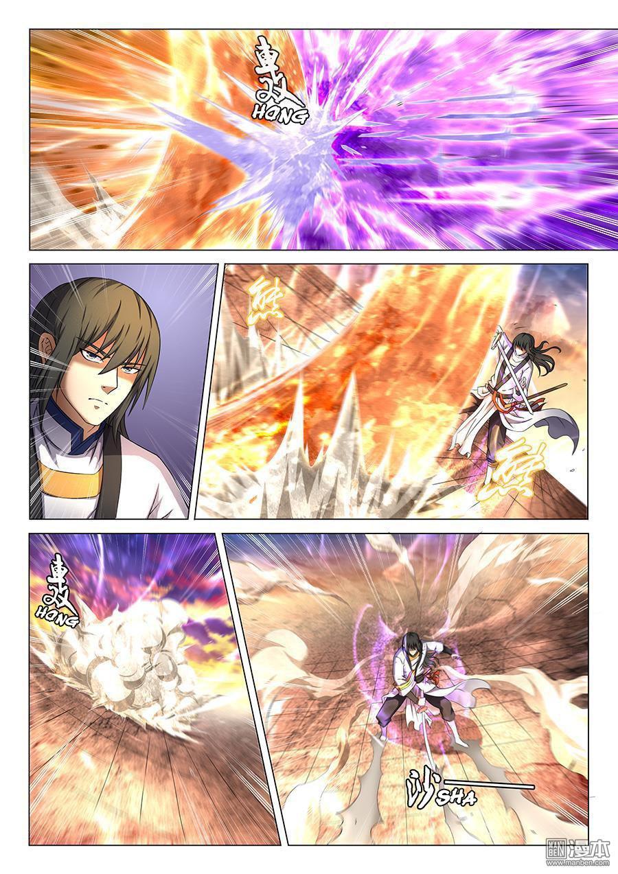 อ่านการ์ตูน God of Martial Arts 116 ภาพที่ 8