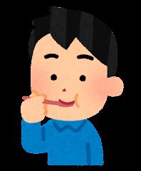 五感のイラスト(味覚・男性)