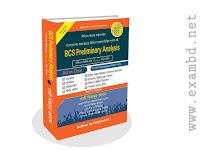 BCS Preliminary Analysis  নৈতিকতা, মূল্যবোধ ও সুশাসন - PDF ফাইল