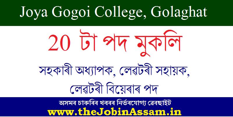 Joya Gogoi College, Golaghat