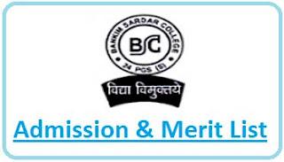 Bankim Sardar College Merit List