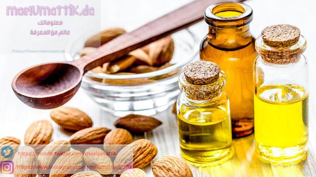 أفضل الإستخدامات لزيت اللوز للصحة والبشرة والشعر