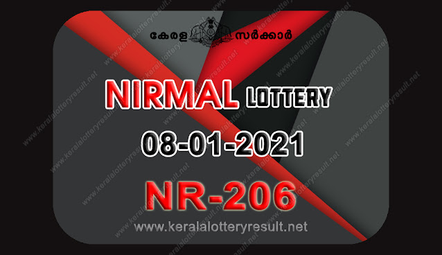 kerala lottery result, kerala lottery kl result, yesterday lottery results, lotteries results, keralalotteries, kerala lottery, keralalotteryresult, kerala lottery result live, kerala lottery today, kerala lottery result today, kerala lottery results today, today kerala lottery result, Nirmal lottery results, kerala lottery result today Nirmal, Nirmal lottery result, kerala lottery result Nirmal today, kerala lottery Nirmal today result, Nirmal kerala lottery result, live Nirmal lottery NR-206, kerala lottery result 01.01.2021 Nirmal NR 206 01 December 2021 result, 01 01 2021, kerala lottery result 08-01-2021, Nirmal lottery NR 206 results 08-01-2021, 01/01/2021 kerala lottery today result Nirmal, 01/01/2021 Nirmal lottery NR-206, Nirmal 01.01.2021, 01.01.2021 lottery results, kerala lottery result December 01 2021, kerala lottery results 01th December 2021, 01.01.2021 week NR-206 lottery result, 01.01.2021 Nirmal NR-206 Lottery Result, 08-01-2021 kerala lottery results, 08-01-2021 kerala state lottery result, 08-01-2021 NR-206, Kerala Nirmal Lottery Result 01/01/2021