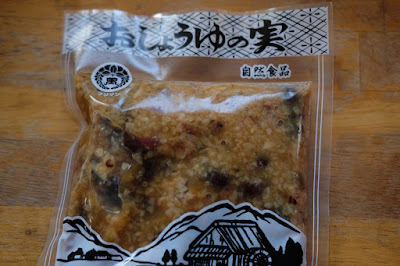 生坂村の古民家カフェ ひとつ石の料理 藤澤醸造のおしょうゆの実