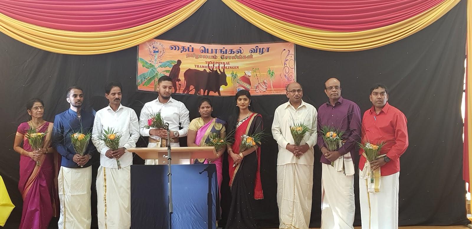 சோலிங்கன் தமிழாலயம் பொங்கல் விழா-யேர்மனி!