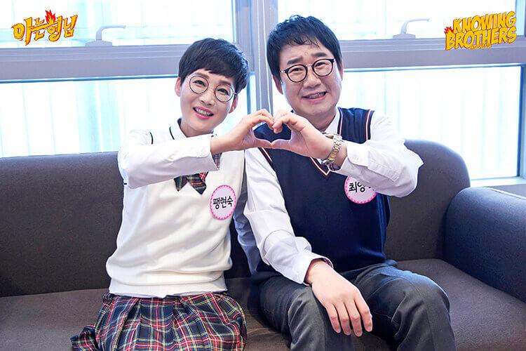 Nonton streaming online & download Knowing Bros eps 275 bintang tamu Choi Yang-rak & Paeng Hyun-sook subtitle bahasa Indonesia