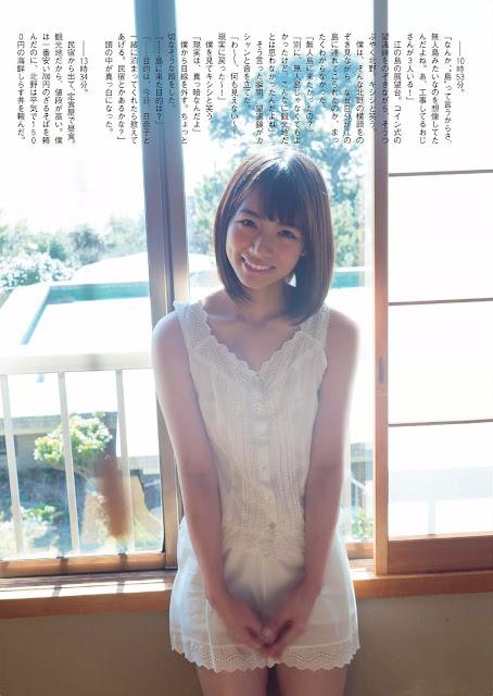 北野日奈子 Kitano Hinako 乃木坂46 Nogizaka46 Outside School Girls Vol 1 03