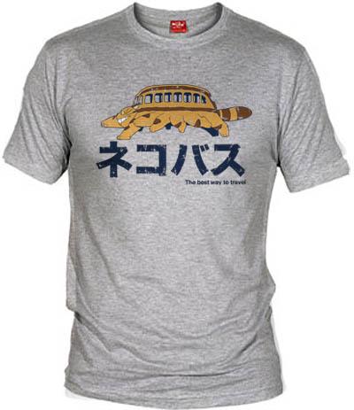 http://www.fanisetas.com/camiseta-catbus-por-jalop-p-3326.html