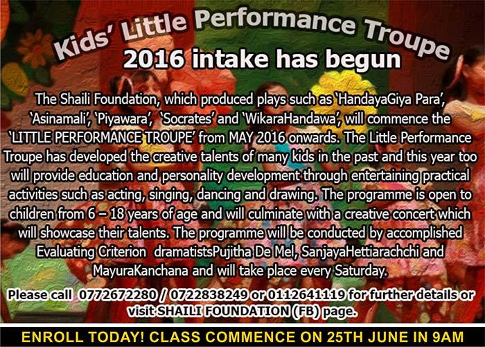 Kids' Little Performance Troupe - 2016 Intake.