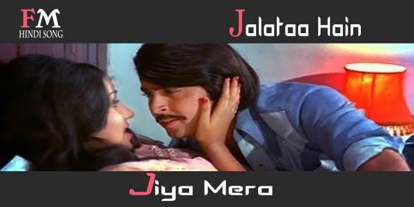 Jalata-Hain-Jiyaa-Mera-Zakhmee-(1975)
