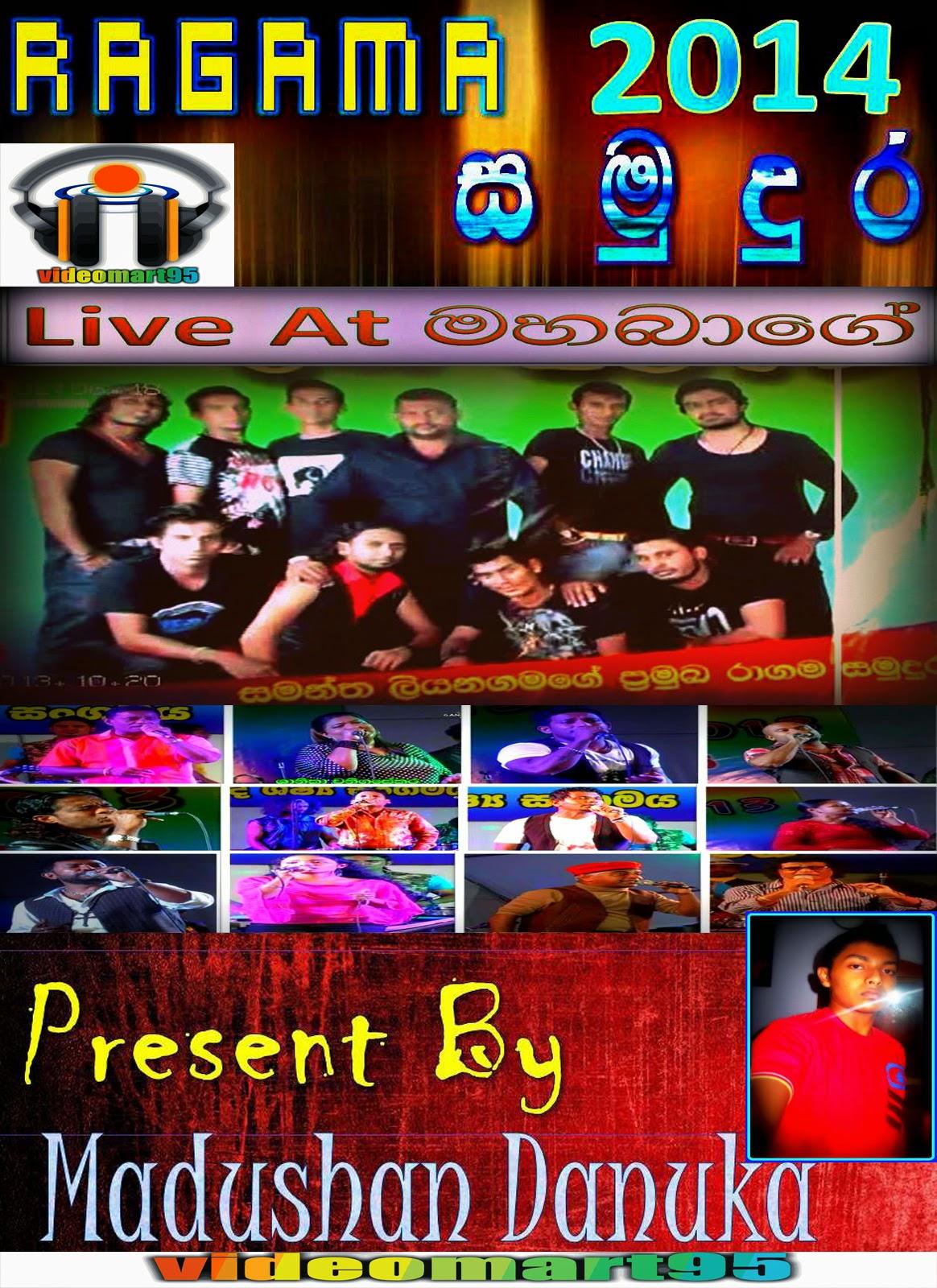 RAGAMA SAMUDURA LIVE AT MAHABAGE 2014