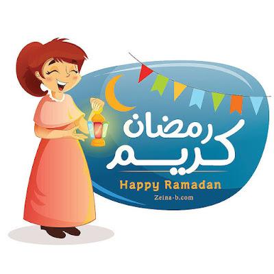 رمضان كريم مع صورة كاركتر جميل جدا بنت حلوة