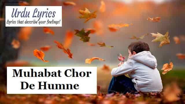 Muhabat Chor De Humne - Sad Urdu Poetry