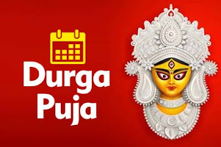 2021 Durga Puja Calendar Date Time