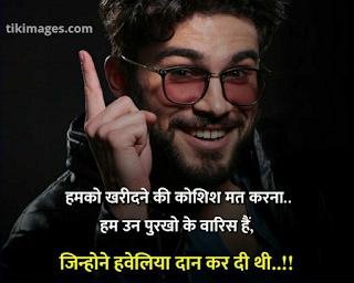 Best success quotes images download