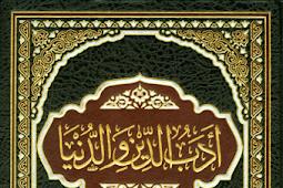 تحميل الكتاب أداب الدنيا والدين للإمام الماوردي