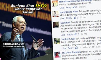 Tarikh Pembayaran RM500 Pemberian Khas Kakitangan Awam 2015