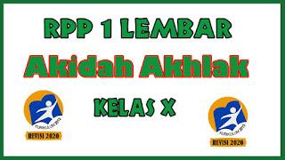 RPP Akidah Akhlak 1 Lembar Kelas X MA K13 Revisi 2020