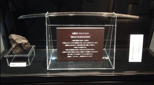 Benda Pusaka yang Dibuat dari Batu Meteor