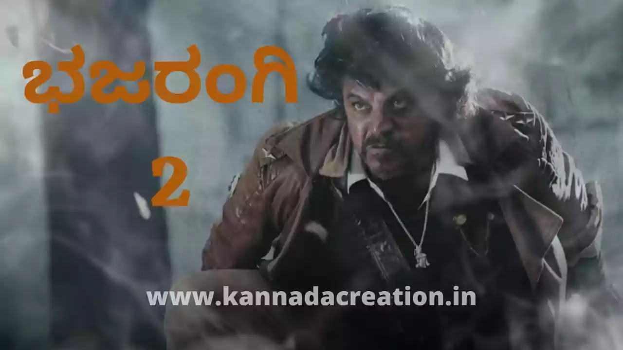 bhajarangi2-mp3-song-download