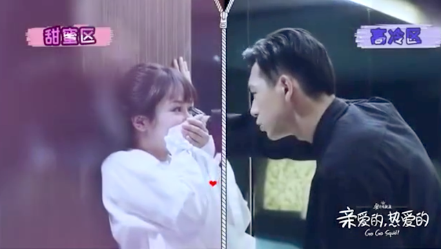 [C-Drama]: Yang Zi and Li Xian's Opposite Reactions to an Unscripted Kiss in